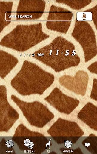 Giraffe+flower for[+]HOME