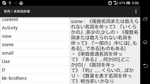 u5b9fu7528uff01u82f1u5358u8a9eu8f9eu66f8 1.1 Windows u7528 6