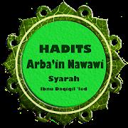 Syarah Arbain Nawawi
