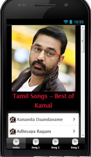 Tamil Songs Ulaga Nayagan Best