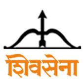 Shivsena Dictionary