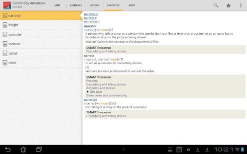 玩免費書籍APP|下載Cambridge American Dictionary app不用錢|硬是要APP