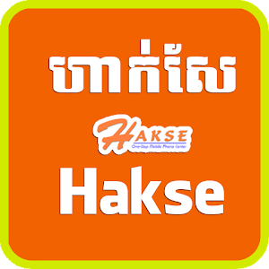 Hakse Khmer Phones Shop