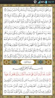 Screenshot of Quran