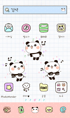 Panda stick dodol launcher - screenshot
