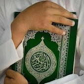 Keeping Holy Quran