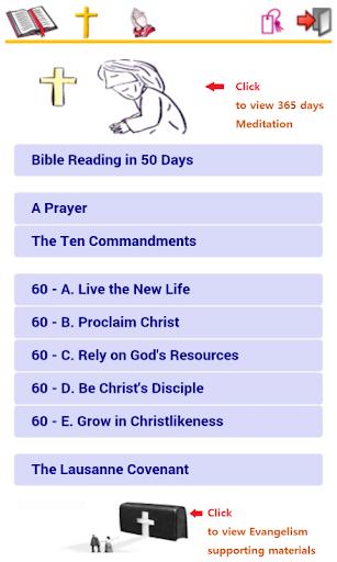 Simple Bible - Estonian (BBE) Apk Download 3