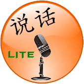 Speak English Easily_Chinese_L