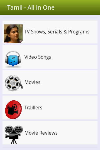 Watch Tamil Live TV - Free - screenshot