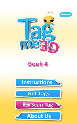 【免費教育App】TagMe3D HE BOOK4-APP點子