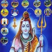 Dwadasa lingas(Sivaratri))