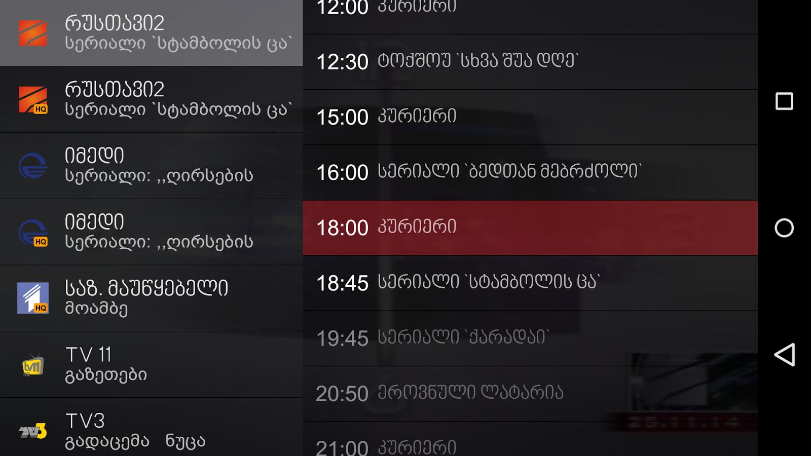 MyVideo- screenshot