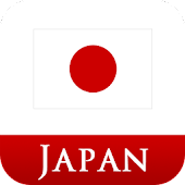 JapanGov Official Gateway App.