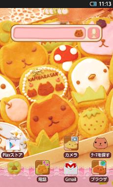 カピバラさんきせかえ「kyururun♪cookies」のおすすめ画像2