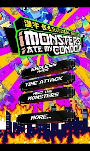 Monsters Ate My Condo- gambar mini screenshot