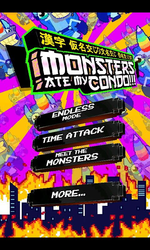 Monsters Ate My Condo- picha ya skrini