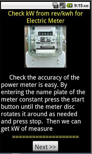 檢查電錶 Check kWh Meter