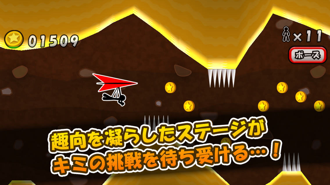 Hang Glider de Coins- screenshot