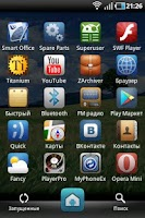 Screenshot of TouchWizz CM7 Theme +250 icons