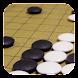 囲碁棋譜i