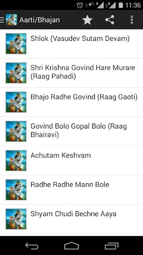 玩生活App|Krishna Aarti Bhajan免費|APP試玩