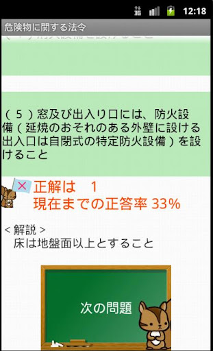 u7532u7a2eu5371u967au7269u53d6u6271u8005u554fu984cu96c6liteu3000u308au3059u3055u3093u30b7u30eau30fcu30ba 1.13 Windows u7528 9