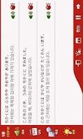 Screenshot of [완성]일본어닷컴 초급 레벨4-1