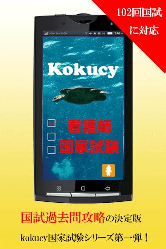 混沌之戒2 如何修改??-Android 遊戲交流-Android 遊戲/軟體/繁化/交流 ...