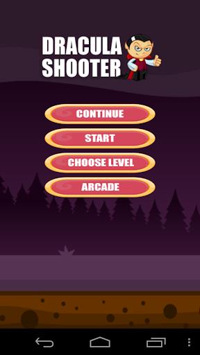 街機必備APP下載|Dracula Shooter 好玩app不花錢|綠色工廠好玩App