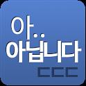 SLRCLUB - 아.. 아닙니다 (구 나는 자게이다) icon