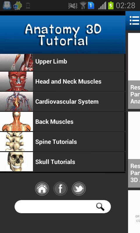 Anatomy 3D Tutorial - screenshot