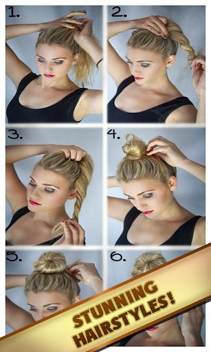 教训美丽发型
