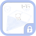 Funny origami Protector Theme icon