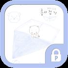 Funny origami Protector Theme icon