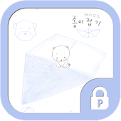Funny origami Protector Theme