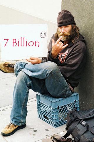 【免費音樂App】7 Billion-APP點子