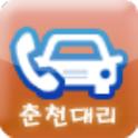 춘천대리 icon
