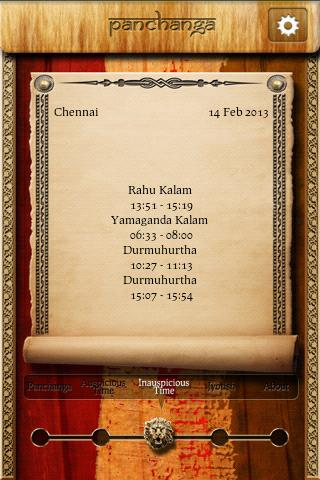Panchangam- screenshot