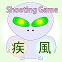 Shooting Game -HAYATE- logo