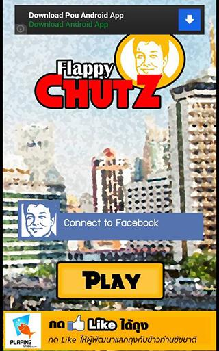 Flappy ChutZ - screenshot