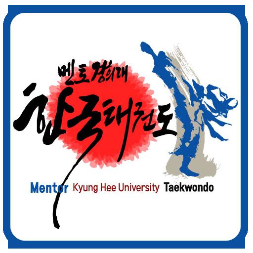 한국태권도점핑클럽