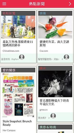 每日热点社会新闻 娱乐新闻 生活新闻和聊天