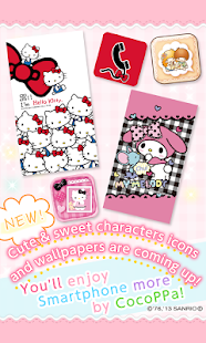 Icon/wallpaper Cute-CocoPPa☆+* - screenshot thumbnail