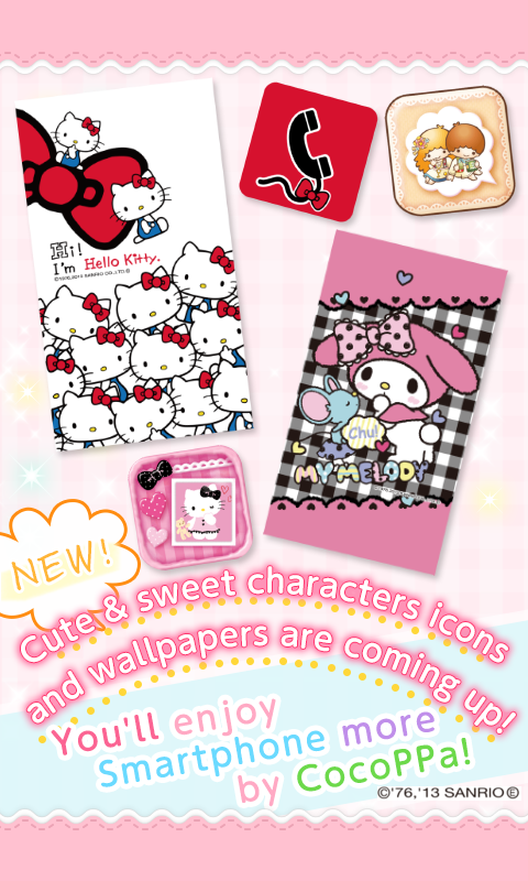 Icon/wallpaper Cute-CocoPPa☆+* - screenshot