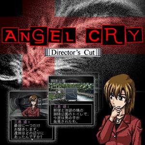 女刑事・三島遥の事件簿2 Angel Cry