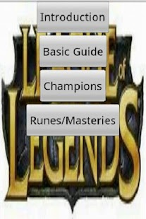 League of Legends Guide Free - screenshot thumbnail