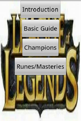 League of Legends Guide Free - screenshot