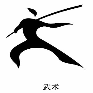 Eighteen Arms of Wushu 書籍 App LOGO-APP試玩