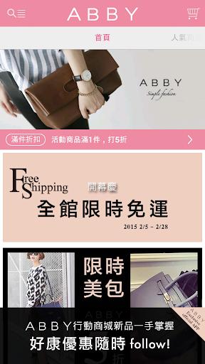 ABBY:超人氣流行女包品牌