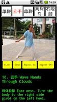 Screenshot of TaiChi 24 Teaching 3(24式太极拳-3)